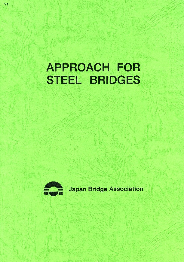 71 1999.3APPROACH FOR STEEL BRIDGES