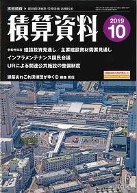 挫折しない日経新聞の読み方<仕事生活編 ...